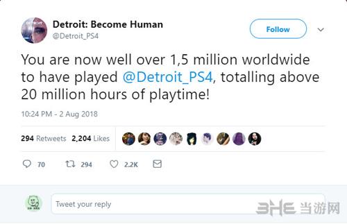 底特律变人游戏截图1
