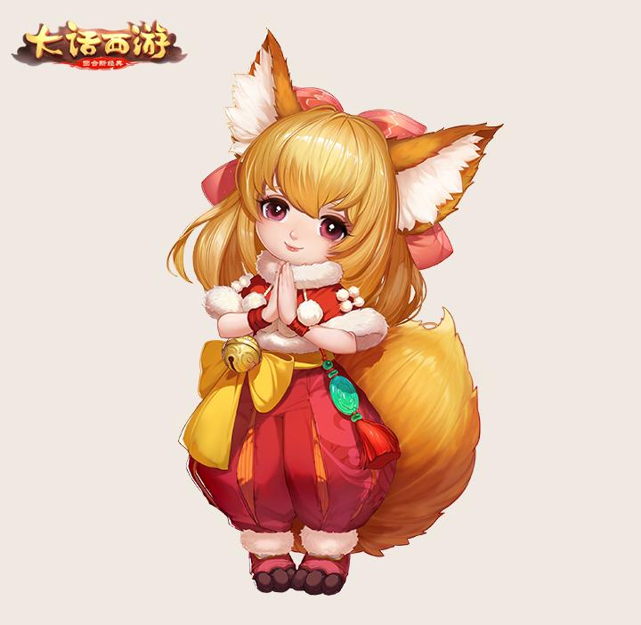 狐小妖将逐渐由一只可爱的小狐狸转变为一位楚楚动人的狐妖,她的品阶