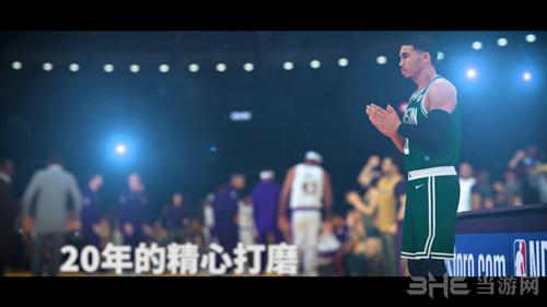 NBA 2K191