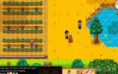 星露谷物语游戏截图2