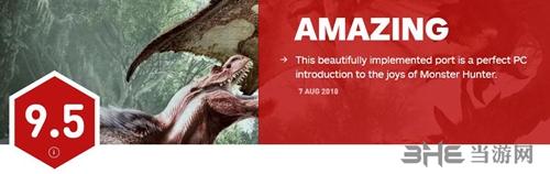 怪物猎人世界IGN评分