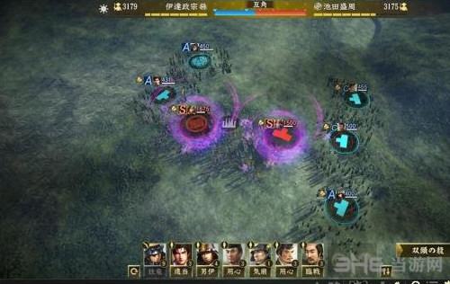 信长之野望:大志威力加强版游戏截图4