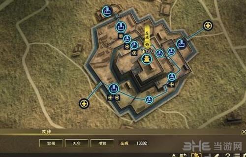 信长之野望:大志威力加强版游戏截图5