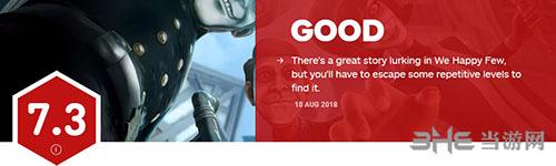 少数幸运儿IGN评分