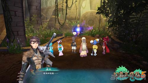幻想三国志5游戏视频截图4