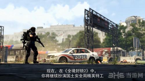 全境封锁2解答视频截图2