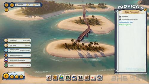 海岛大亨6游戏视频截图6