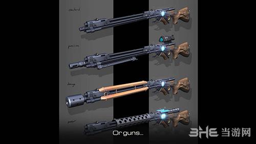 新世界武器