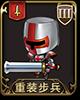 梦幻模拟战手游重装步兵图片