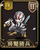 梦幻模拟战手游狮鹫骑兵图片