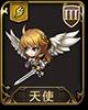 梦幻模拟战手游天使图片