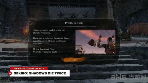 只狼影逝二度视频截图2