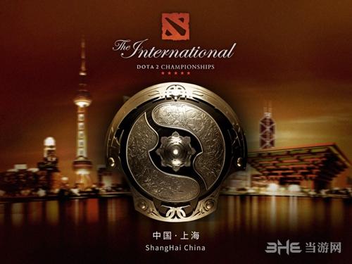 DOTA2上海国际邀请赛