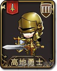 梦幻模拟战手游高地勇士图片