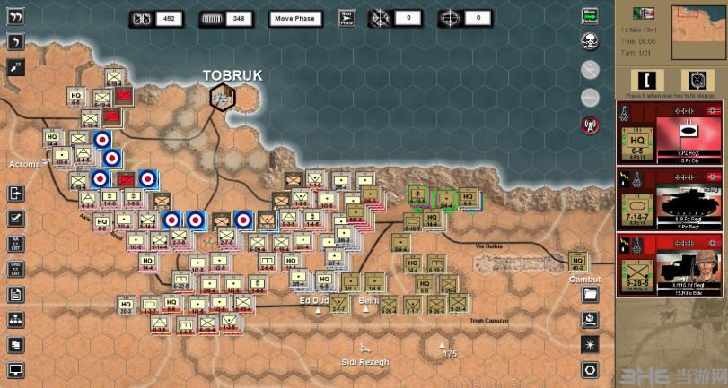 沙漠战争1940-1942截图0