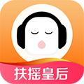 懒人听书App