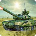 坦克射击战场安卓版V1.0