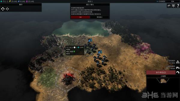 战锤40K:格雷迪厄斯遗迹之战截图2