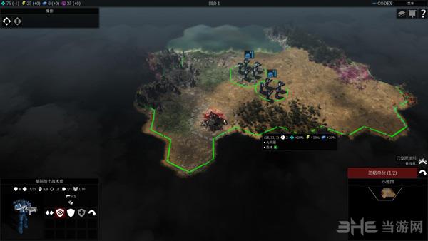 战锤40K:格雷迪厄斯遗迹之战截图1