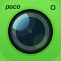 POCO相机安卓版V3.4.1