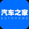 汽车之家安卓版V9.4