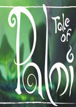 帕尔米故事(Tale of Palmi)PC镜像版