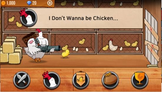 我不想成为鸡肉