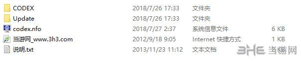 无人深空v1.52.2升级补丁截图1