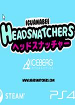 脑袋捕手(Headsnatchers)中文测试版v1.1.9