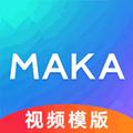 MAKA手机版