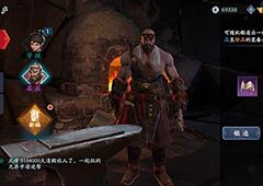 流星蝴蝶剑手游橙色武器怎么得 橙色武器获得武器方法介绍