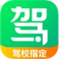 驾校一点通APP安卓版6.1.7