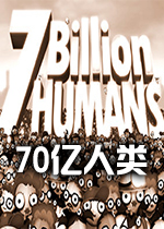70�|人(7 Billion Humans)�R像版