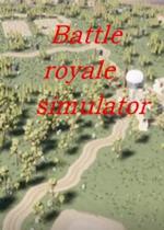 大逃杀模拟器(Battle royale simulator)PC硬盘版
