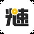 光速贷款APP安卓版v2.1.0