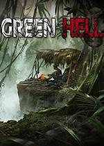 �G色地�z(Green Hell)未加密版v0.1