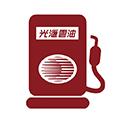 光汇云油官方安卓版v5.6.4