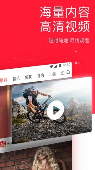 今日�^�l(tiao)App截�D(tu)3