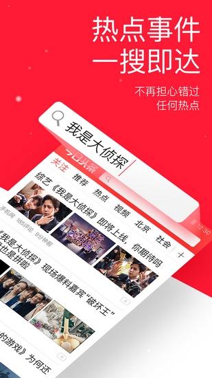 今日�^�l(tiao)App截�D(tu)4