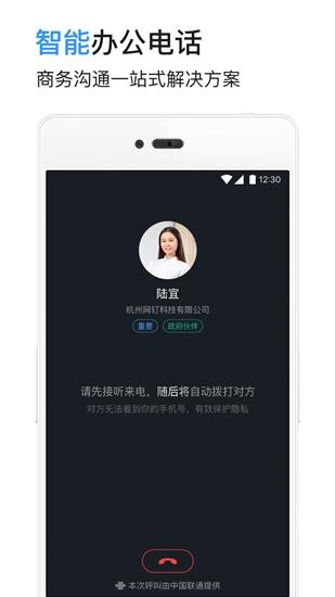 ��app截�D1
