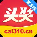 头奖彩票官方安卓版V2.4.3