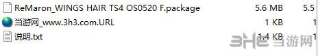 模拟人生4OS0520时尚发型包MOD截图1