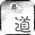 易道手游安卓版v1.4.0