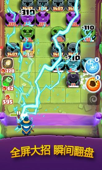 魔法弹弹消截图0
