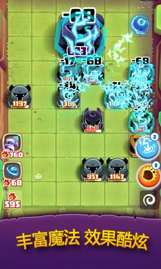 魔法弹弹消截图1