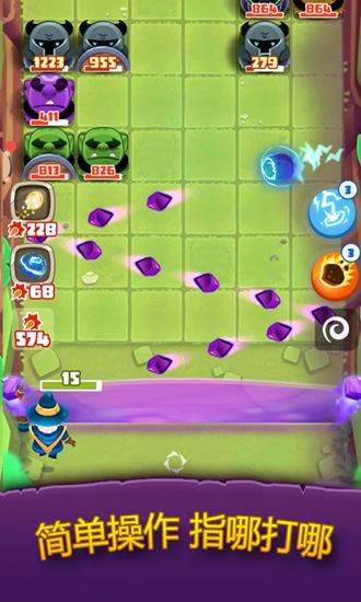 魔法弹弹消截图3