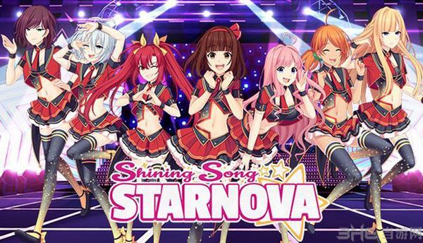 星光璀璨之歌Starnova截图0