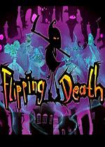死神镇长(Flipping Death)PC镜像版
