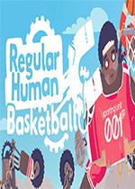 常规篮球(Regular Human Basketball)PC硬盘版