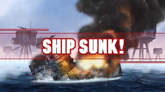 战舰:正式破解版截图3
